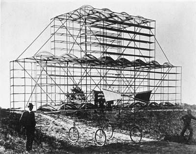 Roshon Multiplane Art Print by Hulton Archive
