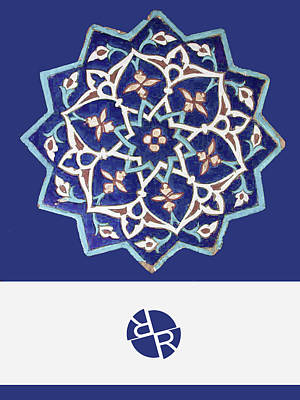 Painting - Rubino Mandala Design Pattern Blue by Tony Rubino
