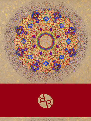 Painting - Rubino Mandala Design Pattern Red by Tony Rubino