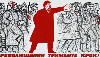 Painting - Russian Revolution, October 1917  Vladimir Ilyich Lenin by Russian School
