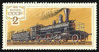 Russian Steam Train Original