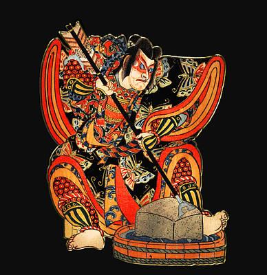 Photograph - Samurai Warrior Japan  by Carlos Diaz