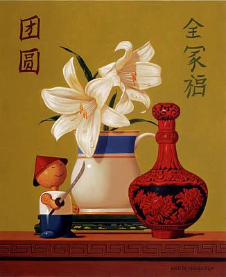 Wall Art - Painting - Samurai by Nilton Mendonca