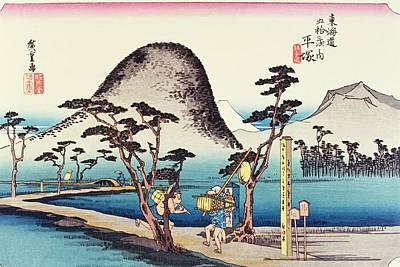 People Digital Art - Scenery Of Hiratsuka In Edo Period by Daj