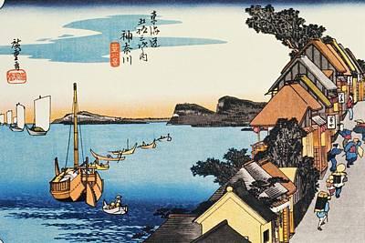 People Digital Art - Scenery Of Kanagawa In Edo Period by Daj