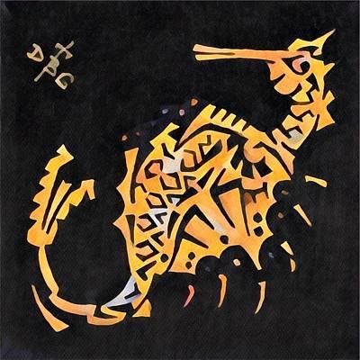 Digital Art - Seahorse Jewel 311018  Gothic by David Bader