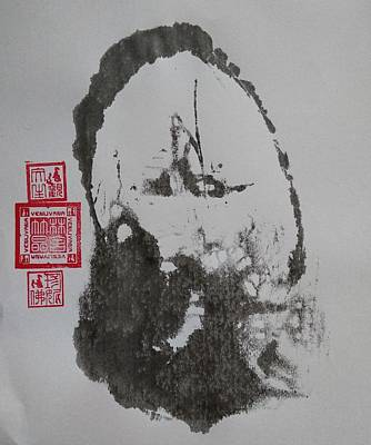 Heart Sutra Wall Art - Painting - Self Transfer Self Enlightenment by Vincent Jennifer Quartz Venuvana
