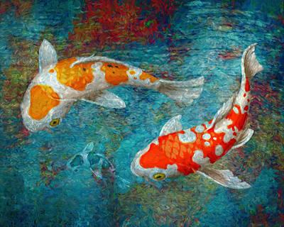 Animals Digital Art - KOI Serenity by Sandra Selle Rodriguez
