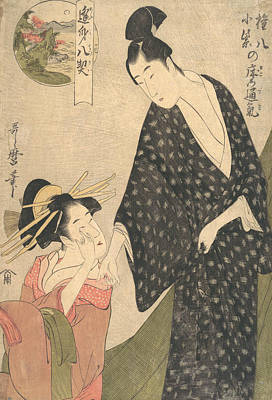 Relief - Shared Feelings In The Bedchamber Of Komurasaki And Gompachi by Kitagawa Utamaro