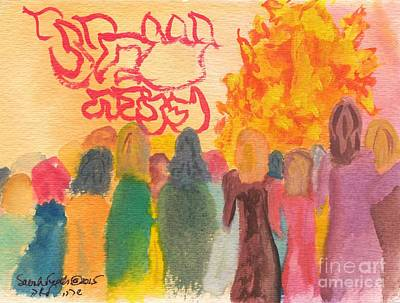 Painting - Shemini Atzeret by Hebrewletters Sl