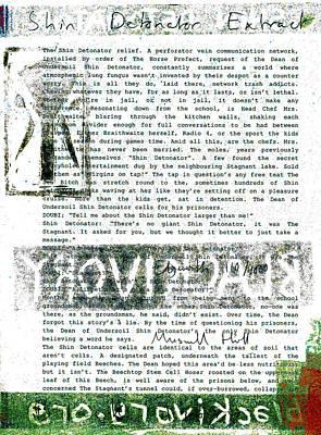 Relief - Shin Detonator Book Dada Page 110r1 by Artist Dot