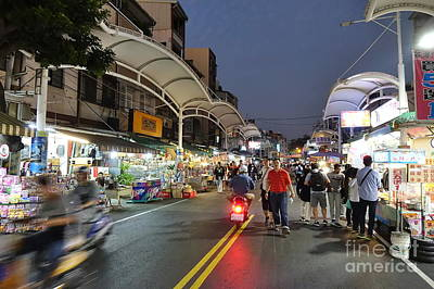 Photograph - Shopping And Restaurant Street In Taiwan by Yali Shi