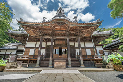 Katsura Wall Art - Photograph - Shuzen-ji Temple, Izu, Japan by Manuel Ascanio