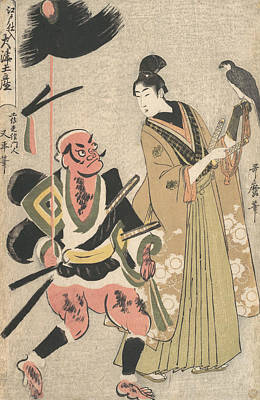 Relief - Souvenir Paintings From Otsu, Stocked In Edo Foot-soldier With A Spear And Hawk-handler by Kitagawa Utamaro