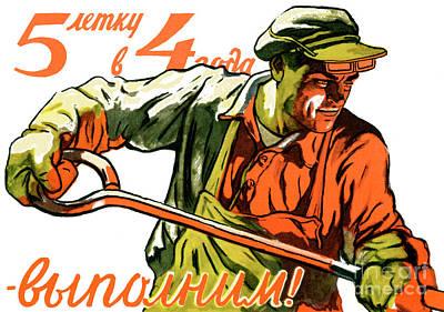 Painting - Soviet Union Propaganda Poster by Russian School