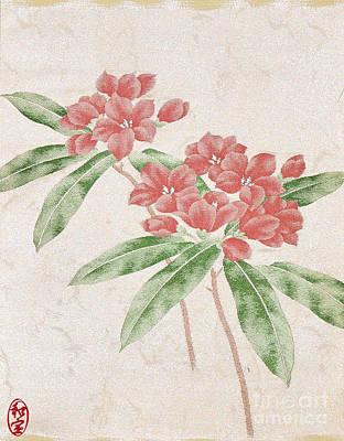 Animal Watercolors Juan Bosco - Spirit of Japan O18 by Miho Kanamori