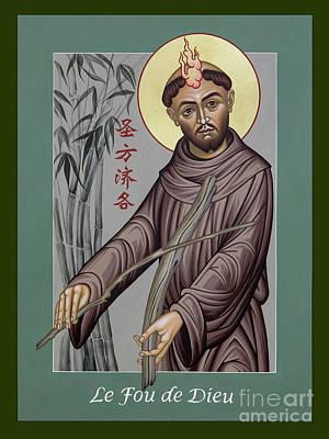 Painting - St. Francis, Le Fou De Dieu - Mrffd by Fr Michael Reyes OFM