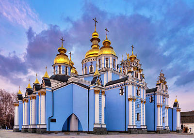 Photograph - St. Michael's Golden-domed Monastery by Fabrizio Troiani