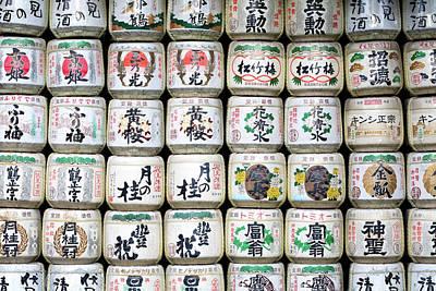 Photograph - Stack Of Sake Rice Wine Barrels by Antony Giblin