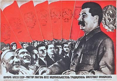 Painting - Stalin, Soviet Propaganda Poster 1935 by Gustav Klutsis