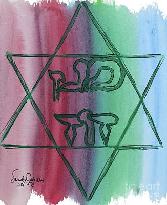 Painting - Star Of David Magen David Cc39 by Hebrewletters Sl