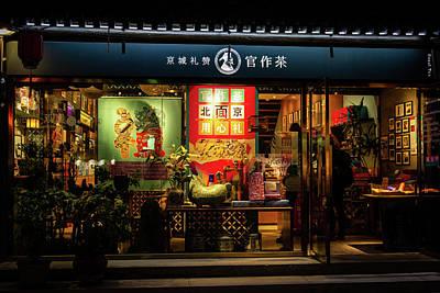 Photograph - Storefront, Hutong, Beijing, China by Aashish Vaidya