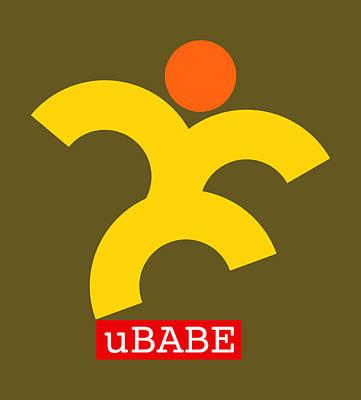 Digital Art - Sun Dance by Ubabe Style