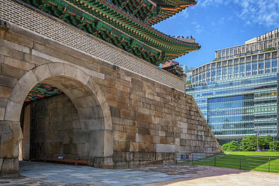 Photograph - Sungnyemun Gate by Rick Berk
