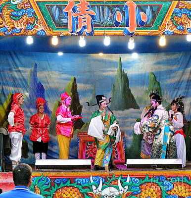Photograph - Taiwan Folk Opera Performance by Yali Shi