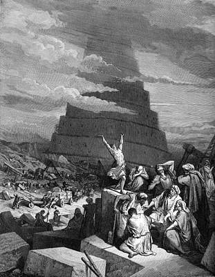 Tower Of Babel Gustave Dore Wall Art - Painting - The Confusion Of Tongues  Tower Of Babel by Gustave Dore
