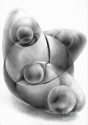 Drawing - The First Egg by Symona Colina