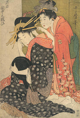 Relief - The Oiran Yoso-oi Seated At Her Toilet by Kitagawa Utamaro