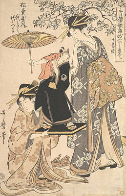 Relief - The Oiran Yoyogiku Of Matsubaya Standing Under A Cherry Tree by Kitagawa Utamaro