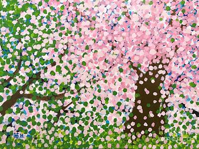 Painting - The Scenery Of Spring by Wonju Hulse