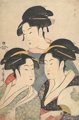 Relief - Three Beauties Of The Kwansei Period by Kitagawa Utamaro