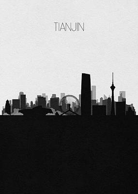 Digital Art - Tianjin Cityscape Art by Inspirowl Design