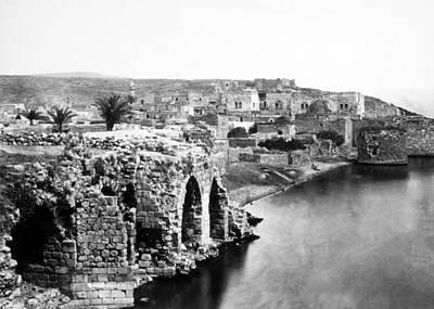 Photograph - Tiberias 1862 by Munir Alawi