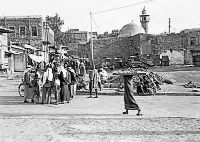 Photograph - Tiberias Bread Seller 1934 by Munir Alawi