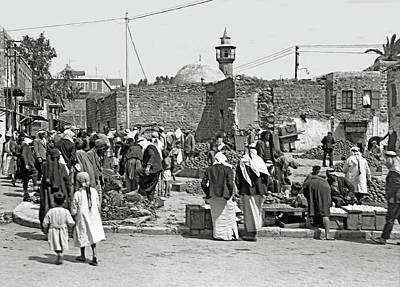 Photograph - Tiberias Market 1934 by Munir Alawi
