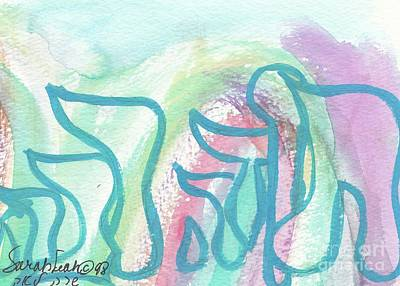 Painting - Todah Rabbah  3 by Hebrewletters Sl