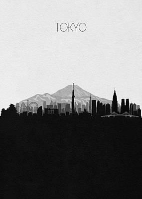 Digital Art - Tokyo Cityscape Art by Inspirowl Design