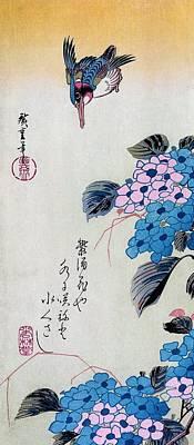 Kingfisher Wall Art - Painting - Top Quality Art - Hydrangea And Kingfisher by Utagawa Hiroshige