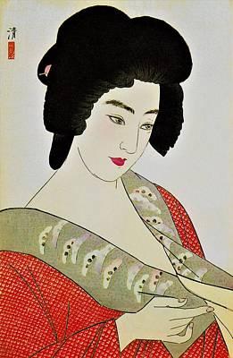 Top Quality Art - Ichimaru Art Print