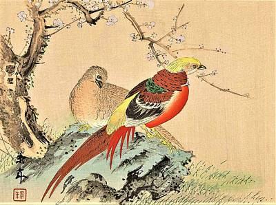 Pheasant Wall Art - Painting - Top Quality Art - Keinen Kachoshokan 12view 1 by Imao Keinen