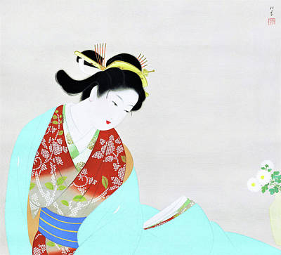 Chrysanthemum Wall Art - Painting - Top Quality Art - Kikuju by Uemura Shoen
