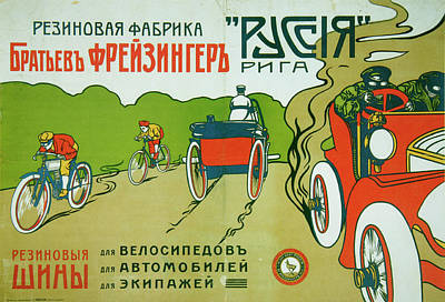 Painting - Traffic Poster By Russian Master, Color by Fine Art Images