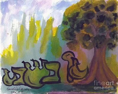 Painting - Tu Beshvat  Tbsv1 by Hebrewletters Sl