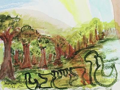 Painting - Tu Beshvat  Tbsv2 by Hebrewletters Sl