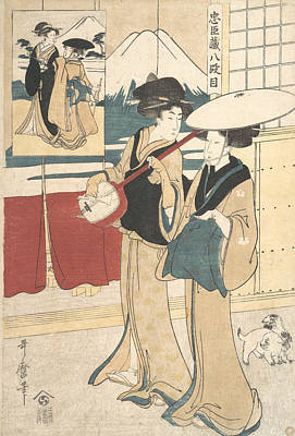 Relief - Two Tori-oi, Or Itinerant Women Musicians Of The Eta Class by Kitagawa Utamaro