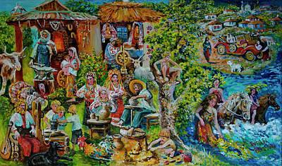 Ukrainian Village Original